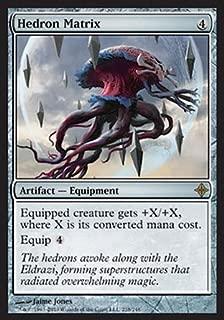 Magic: the Gathering - Hedron Matrix - Rise of the Eldrazi - Foil