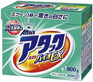 Kao Attack BioEX Detergent Net Wt.0.9kg (2 Pack)