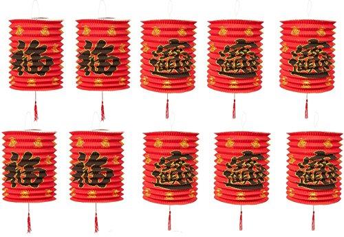 Blue Panda - Faroles de papel (10 piezas, decoración china para el año nuevo, festivales de primavera o celebraciones, 15 x 14,7 cm), color rojo