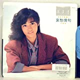 SUMMER COLOURED NANCY(夏色のナンシー:英語ver.) 歌詞