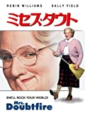 ミセス・ダウト (字幕版) - Robin Williams, Harvey Fierstein, Pierce Brosnan, Robert Prosky, Sally Field, Chris Columbus