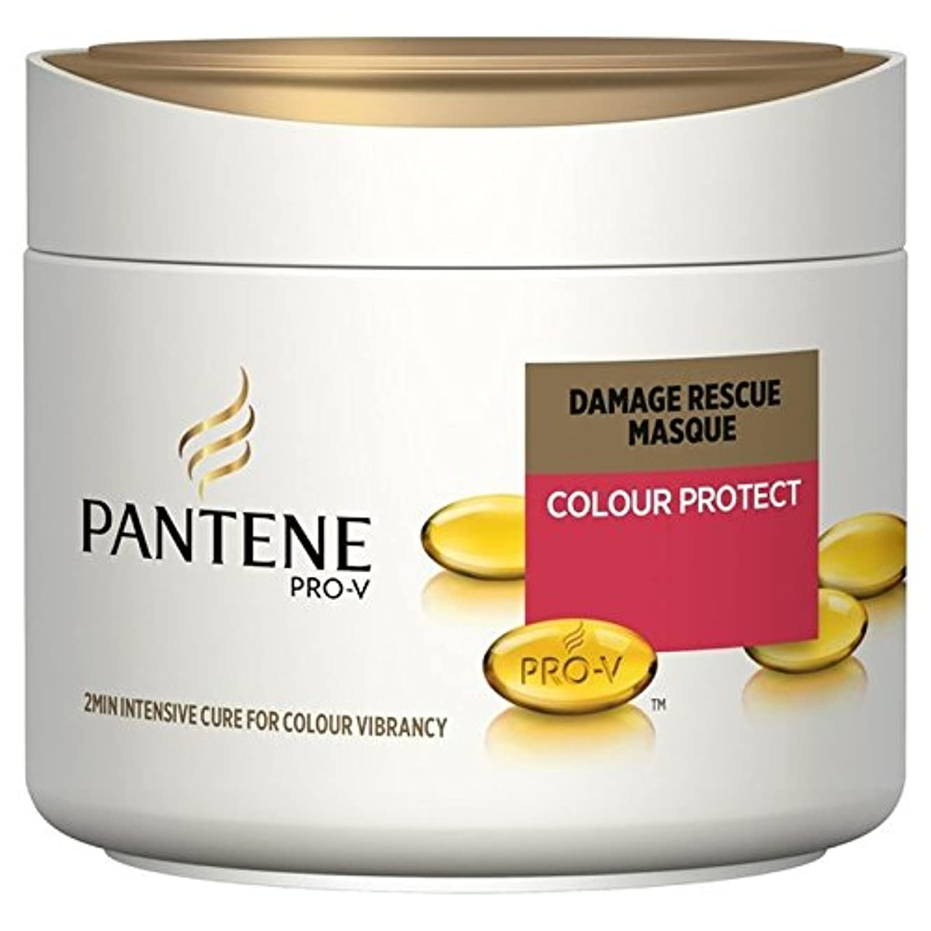 進化広範囲に敬なパンテーンの2分の色が損傷レスキュー仮面の300ミリリットルを保護します x2 - Pantene 2min Colour Protect Damage Rescue Masque 300ml (Pack of 2) [並行輸入品]