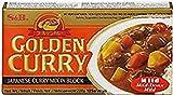 S&B golden Curry - Curry Japones en Pastilla, Poco Picante 220 g