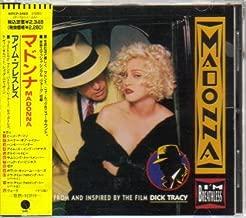 Dick Tracy Soundtrack [Japan Import]