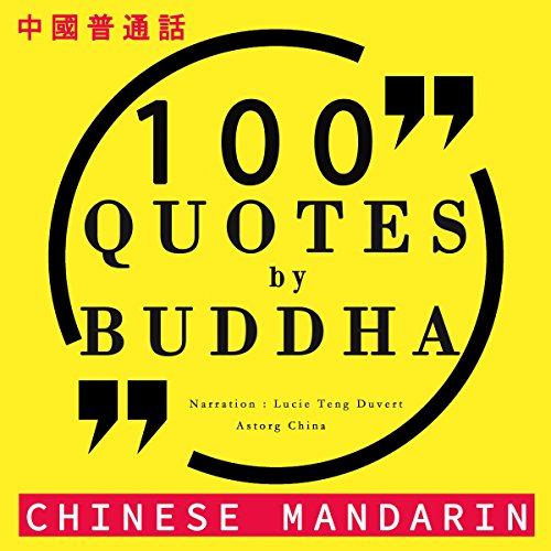 100 Quotes of Buddha in Chinese Mandarin cover art