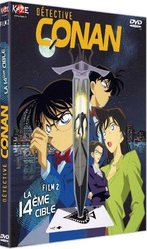 Détective Conan - Film 2 : La 14ème cible [Francia] [DVD]