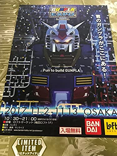 Bandai MG 1 100 MSN - 00100 Hyakushiki Ver.2.0 Mechanical Clear Plastic Kit
