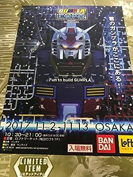 Bandai MG 1/100 Hyaku-Shiki ver.2.0 [Mechanical Clear] Model kit