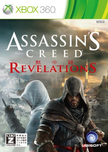 Assassin's Creed: Revelations [Japan Import]