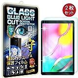 【2枚セット】【RISE】【ブルーライトカットガラス】 Samsung Galaxy TAB A 10.1 2019 T510/T515 ガラスフィルム 強化ガラス液晶保護保護フィルム 国産旭ガラス採用 ブルーライト90%カット 極薄0.33mガラス 表面硬度9H 2.5Dラウンドエッジ 指紋軽減 防汚コーティング ブルーライトカットガラス