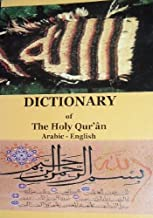 Dictionary of the Holy Quran, Arabic - English