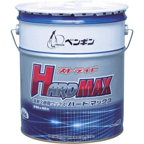 ペンギンワックス ストライド ハードマックス 18Lx1缶