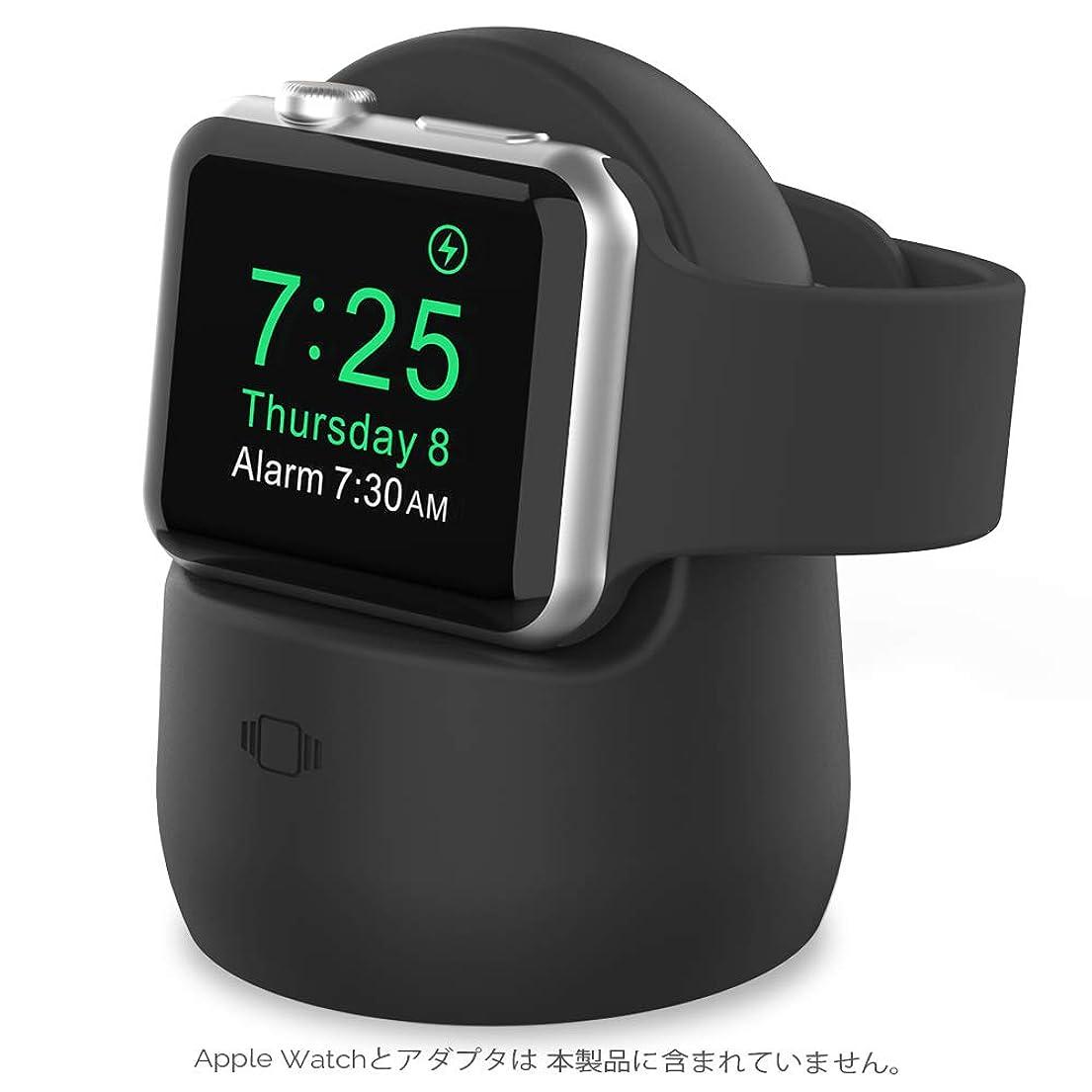 AhaStyle Apple Watch 充電スタンド Apple Watch Series 4 (2018)/Series 3/Series 2/ Series 1適用 アップルウォッチ シリコン スタンド 多機種対応 黒