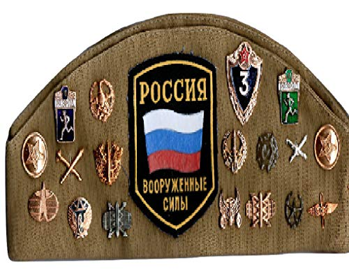 Gorro de Pilotka auténtico ruso con insignias
