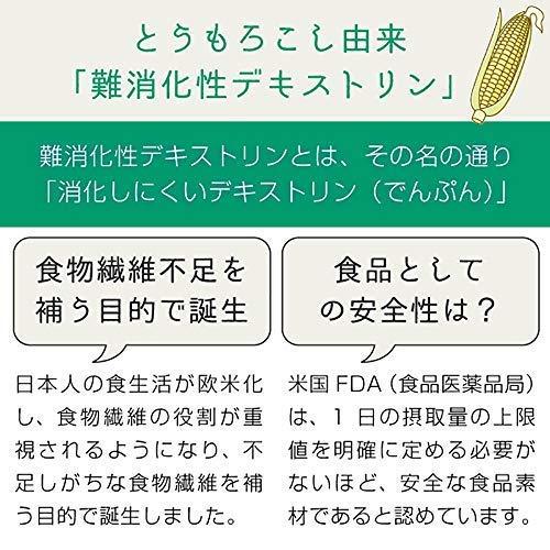 nichie難消化性デキストリン食物繊維サプリメント500g