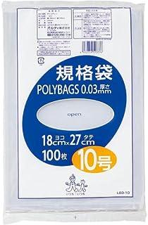 オルディ ポリバック規格袋 10号0.03mm100枚入×5