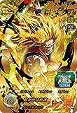 スーパードラゴンボールヒーローズ BM2-069 孫悟空 UR