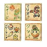 Super Mario Bros 8 Bit Japanese Canvas Wall Art Bundle (set of 4, 6x6 inch) Luigi, Mario, Bowser, Power Ups