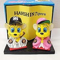 阪神タイガース トラッキー&ラッキー 雛人形セット