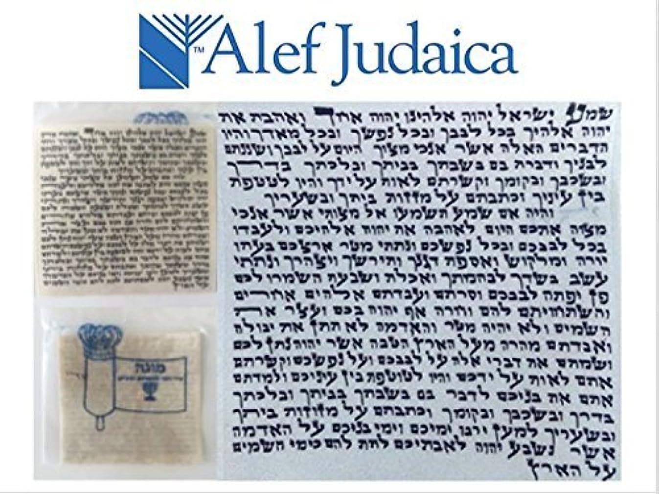 Alef Judaica Premier Quality Strict Kosher Mehadrin Mezuzah Scroll Parchment Klaff - 2.5 X 2.5 Inches