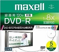 maxell 録画用1-8倍速CPRM対応DVD-R、インクジェットプリンタ対応、5枚パック1枚ずつケース入りDRD120WPB.S1P5S A