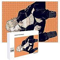 東京卍リベンジャーズ パズル 500ピース 38x52cm 佐野万次郎 人気 キャラクター とうきょうりべんじゃーず パズル 木製 グッズ ぱずる 知育 かたはめパズル 大人 キャストパズル 美しい包装箱