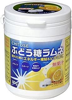 【お徳用 5 セット】 ぶどう糖ラムネ タブレットタイプ 80g×5セット