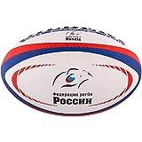 Ballon rugby Russie réplica T5 - Gilbert