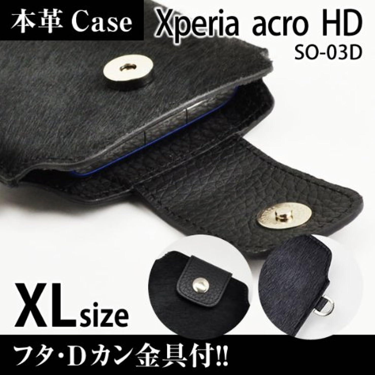 不幸ナンセンス意味するMach Hurrier(マックハリアー) Xperia acro HD SO-03D 携帯 スマホ レザーケース XL フタ?金具付 【 クロヒョウ 】 cac-bleo-51-so-03d