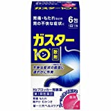 【第1類医薬品】ガスター10<散> 6包 ※セルフメディケーション税制対象商品