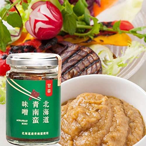北海道青南蛮味噌(甘辛)125g×3個セット【アイチフーズ】