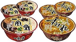 [Value Pack] IPPUDO & SUMIRE Japanese Famous Ramen Shop's Instant Noodle 3by3 Set ??? & ???