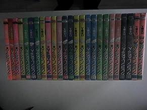 クレヨンしんちゃん 文庫版 コミック 1-25巻セット (双葉文庫名作シリーズ)