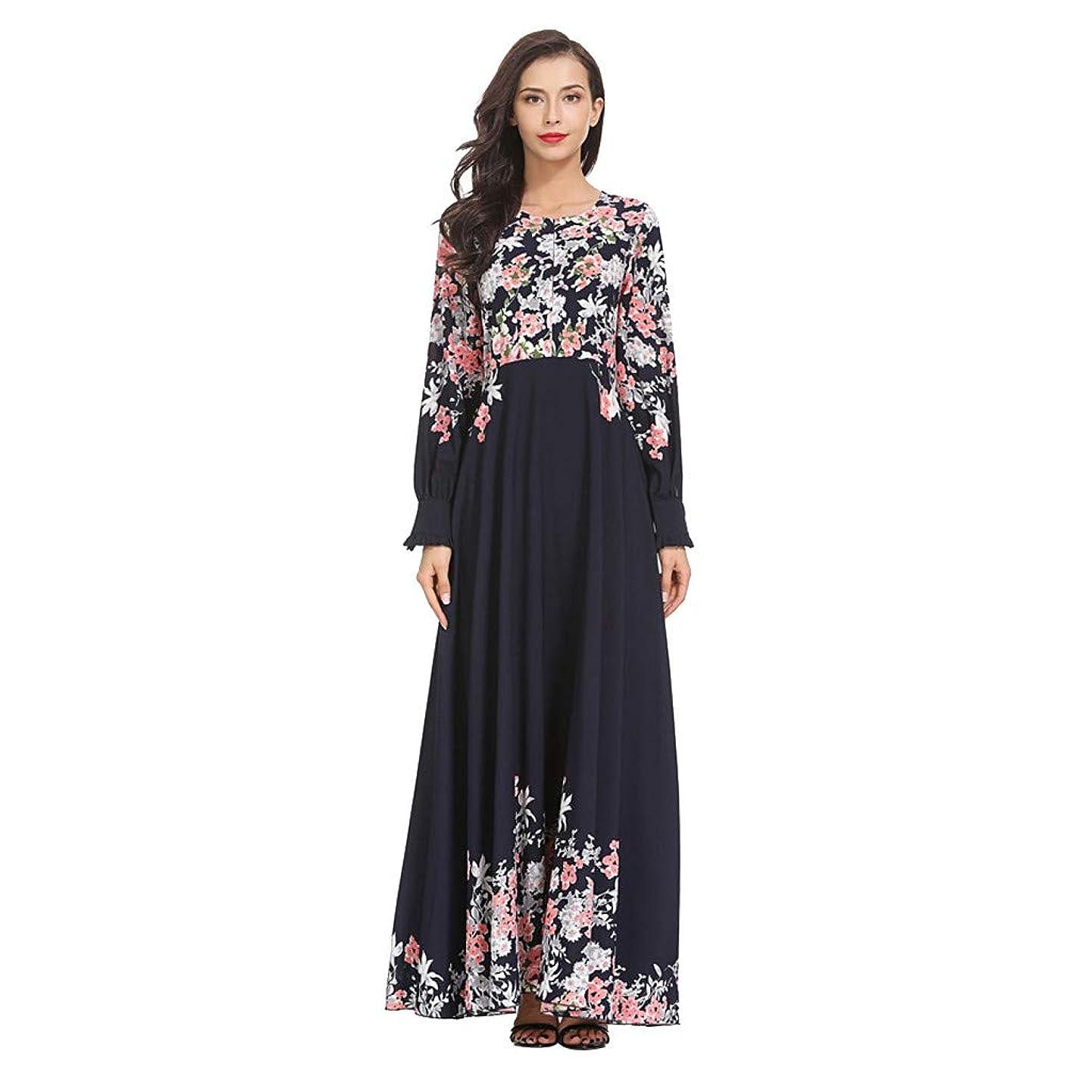 ZHENBAO Women High Waist Floral Muslim Long Sleeve Arab Dress Party Long Maxi Dress
