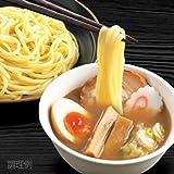 麺始め 冷凍ラーメン<つけ麺用> (100g×10個入)