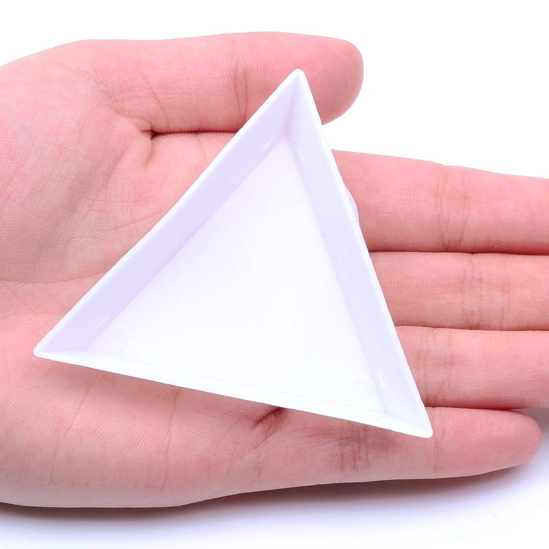 販売員開示する学期ホワイトトライアングルラインストーンプラスチックトレイコンテナトレイツールアクリルプレートケース収納ボックスDIYマニキュアツールジュエリーアクセサリー