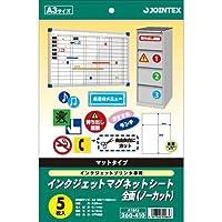 JTX IJマグネットシートA3A184J-5