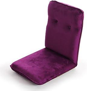 JI Bin Shop® Lazy Sofa Purple Floor Chair Modern Simplicity Bed Sillón Individual Sala de Estar Balcony Sofa Chair 106 * 45cm +