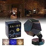 Stars Original Home Planetarium, Proiettore Planetario Costellazioni Realistiche, Lampada Romantica Notte Stellata a LED Proiettore 3D Star, Proiettore Starlight a Tre Colori