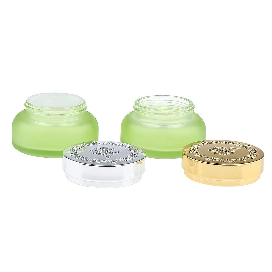 シーサイド小さい頭蓋骨B Baosity 2個 フェイスクリーム 化粧品容器 ボトル ジャー ポット ポータブル 3タイプ選べ - 30gライトグリーン