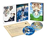 サカサマのパテマ Blu-ray 限定版[Blu-ray/ブルーレイ]
