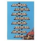 マイクロエース Nゲージ 都営12-000形 大江戸線 1次車+3次車 塗装車 改造後 8両セット A8180 鉄道模型 電車