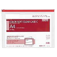 コクヨ クリアケース カラー チャック付 軟質タイプ A4 赤 クケ-314R Japan