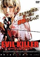 イーヴィル・キラー[DVD]