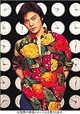 尾崎豊フォトグラフス・アンド・ドキュメンツ オフィシャル写真集 【初回限定版】