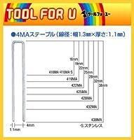 マックス 4MAステープル 16mm (416MA) (5000本入×1箱)