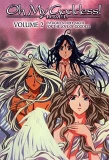Oh My Goddess: Volume 2