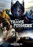 トランスフォーマー/最後の騎士王 [DVD] image