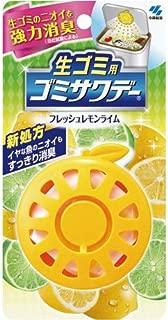 小林製薬 生ゴミ用ゴミサワデー フレッシュレモンライム 4個