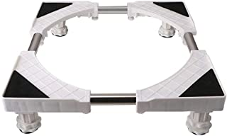 洗濯機台 高低調節の洗濯パン 幅 /奥行き45~68.5cm サイズ調整可能 防止 騒音対策 減音効果(耐荷重300kg)